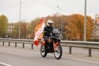 Закрытие мотосезона в Новомосковске-2014, Фото: 11