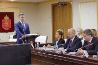 Присяга правительства Тульской области, Фото: 40