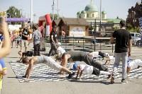 День физкультурника в Туле, Фото: 136