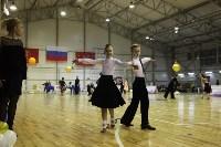 Танцевальный турнир «Осенняя сказка», Фото: 179