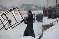 Как туляки провожали зиму на набережной Упы, Фото: 117
