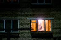 День светящихся окошек в объективах фотографов Myslo, Фото: 47