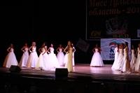 Мисс Тульская область - 2014, Фото: 336