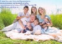 """""""Полицейские семьи"""", Фото: 3"""