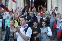 Матч Россия – Хорватия на большом экране в кремле, Фото: 10