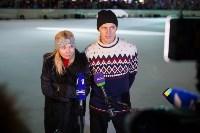 Оксана Домнина и Роман Костомаров в Туле, Фото: 6
