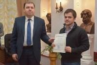 """Конкурс """"Лучший выпускник ТулГУ-2016, Фото: 14"""