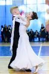 I-й Международный турнир по танцевальному спорту «Кубок губернатора ТО», Фото: 53