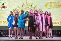 «Краса России Тула-2016» (полуфинал), Фото: 49