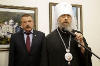 Открытие выставки «Святая Гора Афон и Монастыри России», Фото: 4