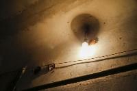 Сергей Шестаков об УК «Восход»: «Ситуация сложная и может привести к негативным последствиям», Фото: 8