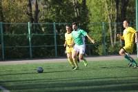 Полуфинал Кубка Слободы-2015, Фото: 8