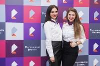 Открытие бизнес-офиса «Ростелеком» , Фото: 12