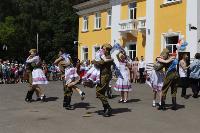 Открытие ДК Болохово, Фото: 56