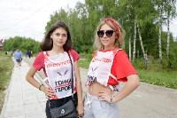 """""""Гонка героев"""" в Туле -2018, Фото: 97"""