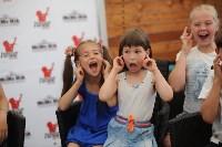 Тульский голос. Дети. , Фото: 45