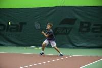 Теннисный турнир Samovar Cup, Фото: 44
