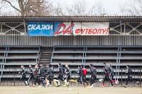 Тульский «Арсенал» начал подготовку к игре с «Амкаром»., Фото: 15