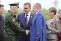 """Открытие парка """"Патриот-Тула"""", Фото: 25"""