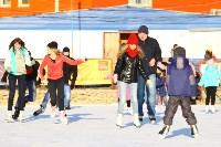 Где тулякам покататься на коньках , Фото: 12