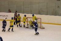 Международный детский хоккейный турнир EuroChem Cup 2017, Фото: 44