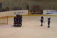 Международный детский хоккейный турнир EuroChem Cup 2017, Фото: 51