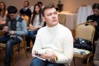 Пресс-конференция «Дом.ru» 30 января, Фото: 12