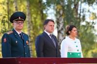 Принятие присяги в Первомайском кадестком корпусе, Фото: 98