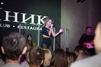 Концерт певицы Максим. 30 мая 2015, Фото: 92