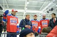 Мастер-класс от игроков сборной России по хоккею, Фото: 24