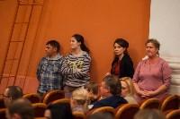 """Группа """"Пикник"""" в Туле, Фото: 67"""