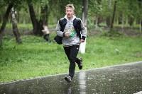 «Российский Азимут-2015», Фото: 19