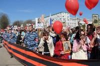 День Победы в Новомосковске, Фото: 6