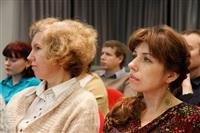 Видеоконференция от «Ростелеком», Фото: 9