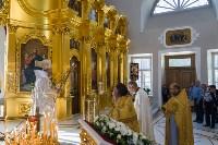 12 июля. Праздничное богослужение в храме Святых Петра и Павла, Фото: 74