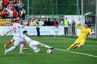 «Спартак-2» Москва - «Арсенал» Тула - 1:2, Фото: 71