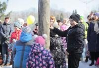 В Центральном парке празднуют Масленицу, Фото: 43