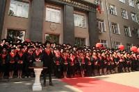 Вручение дипломов магистрам ТулГУ, Фото: 243