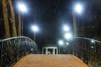 Платоновский парк вечером, Фото: 6