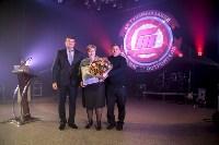Сотрудников Туламашзавода поздравили с Днем машиностроителя, Фото: 62