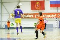 Кубок сборных дивизионов., Фото: 25