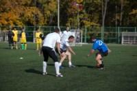 1/2 финала Кубка «Слободы» по мини-футболу 2014, Фото: 21