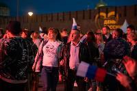 Как туляки поддерживали сборную России в матче с Бельгией, Фото: 22