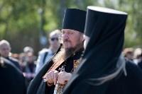 637-я годовщина Куликовской битвы, Фото: 26