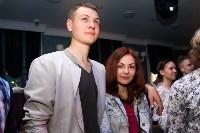 Концерт рэпера Кравца в клубе «Облака», Фото: 32