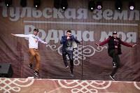 Танцевальный фестиваль на площади Ленина. 13.09.2015, Фото: 38