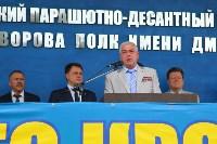 Дмитрий Глушенков простился со знаменем дивизии, Фото: 32