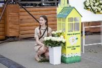 """Акция """"Белый цветок"""", 8.06.19, Фото: 98"""