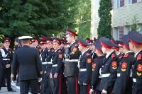 Принятие присяги в Первомайском кадестком корпусе, Фото: 16