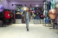 Открытие магазина Аврора, Фото: 31